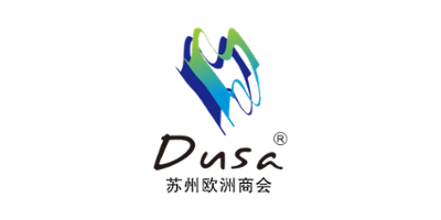 DUSA European Association Suzhou logo